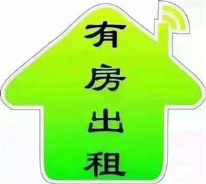 龙苑新村3室2厅2卫1800元/月