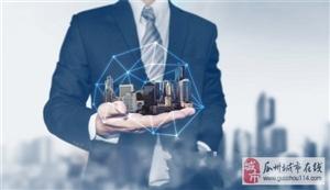 杭州浙江省家电市场――浙江省家电市场――房源动态