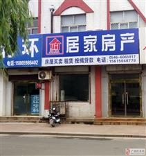 邮政局家属楼2室2厅1卫1000元/月