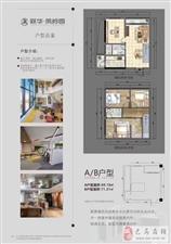 南宁联华凤岭园项目使用年限?