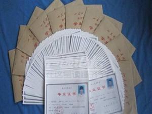 2019年济宁兖州函数成人教育学历提升开始报名啦