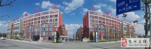 宿州市青年电子产业园四十到两千平办公室厂房公寓出租