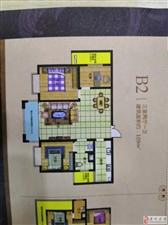 金色龙湾3室毛坯期房59万元可贷款