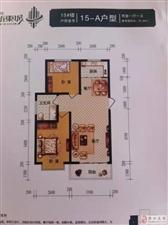 出售新东城特价房单价7500好楼层仅有两套