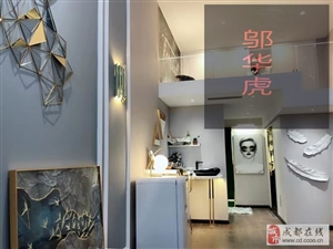 现房1手新盘1万多买地铁口银咖6米开间3.9层高