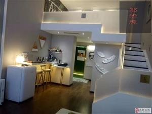 银咖4.5米精奢跃层小户可做两层动静分区地铁口现房