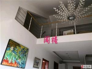 恒盛尚海湾2室2厅1卫120万元