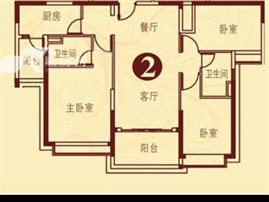 恒大二期123平满五唯一含家具家电9000一平