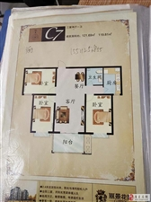 丽景花园五证齐全3室首付22万包更名可贷款