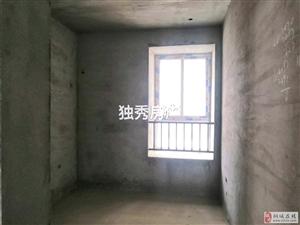 天红・中环银座3室2厅1卫79万元
