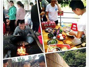 清明節公司出遊聚餐挺不錯的台湾農家樂