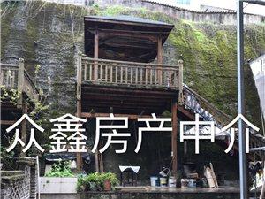 丹桂山水3室2厅1卫1233元/月