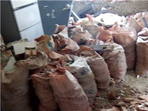 ios 怎么下载亚博体育市区建材运输房屋改造拆除清运垃圾