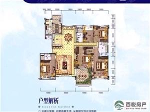 威尼斯人线上平台·碧桂园6室2厅2卫186万元
