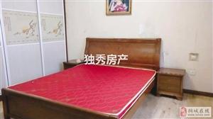 幸福家园精装三居室离学校近全明户型房东诚心