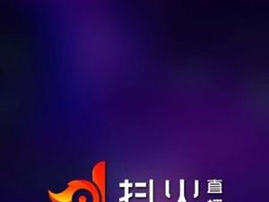 抖火直播在福彩3d胆码预测提供合作商掘金新的机会