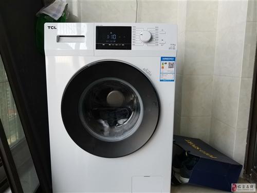 九成新TCL洗衣机,原价1489现1000转