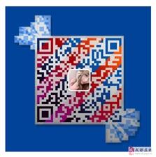 微,信金,花斗,牛群v:due858