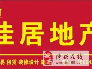 A1309京博和苑新房142万元