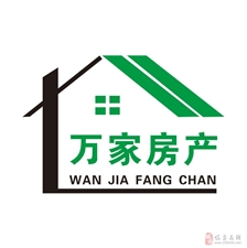 中泰锦城三室两厅精装修证办两年随时过户