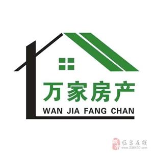中泰锦城+3室2厅2卫+93万元+南北通透+商业