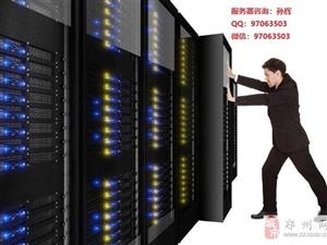 香港机房高性能游?#20998;?#25773;服务器稳定?#31185;?>                                 </a>                             </div>                             <div class=