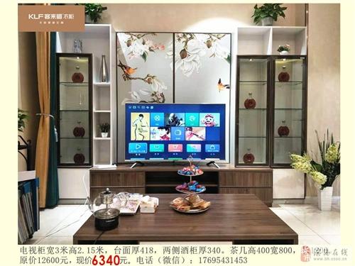 紅星美凱龍二樓客來福衣柜新中式電視柜茶幾樣品便宜處