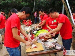 台湾南山農家樂節假日出遊釣魚野炊好場地