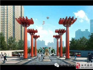 东环路金桂园电梯新房110平米可按揭