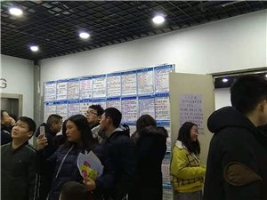 3月29日30日鄭州市大型人才招聘會報名處