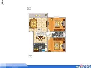 新东方世纪城2室2厅1卫58.5万元