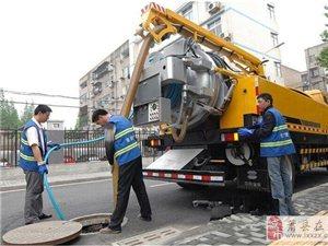 蕭縣清理化糞池、疏通馬桶、地漏