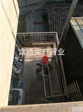 马莲河西路天地房出售6室2厅3卫62.6万元