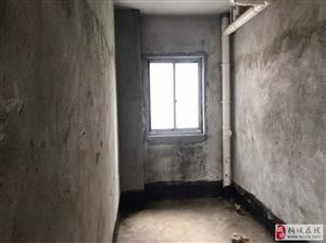 新东方世纪城3室2厅1卫纯毛坯78万元