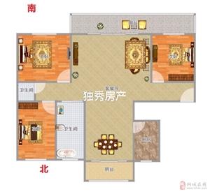 凤凰山庄3室2厅2卫74万元