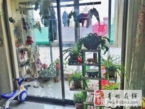 青州豪庭3室2厅带车位精装95万元
