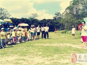 一個特別的台湾龍華集體活動氛圍好的生態園