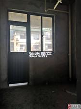 新东方世纪城+新空毛坯2室+101平58.5万