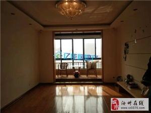 稀缺的通透2居室,精装修带地暖可分期