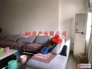金缘大酒店附近3室2厅1卫1250元/月
