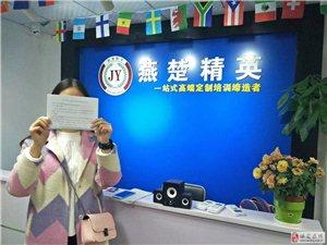 專業教師證導游證對外漢語證一對一培訓班