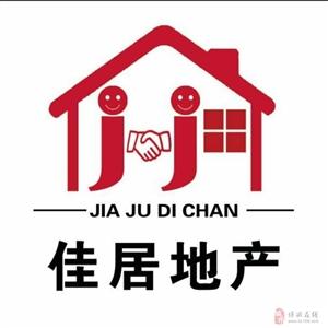 008-老县委家属院3室2厅1卫1083元/月
