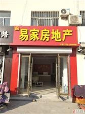 9038天元・皇家公馆4室2厅2卫145万元