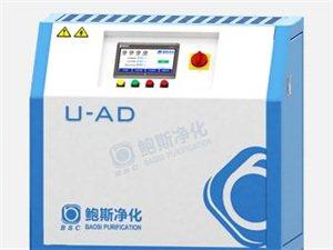 压缩空气无油净化 除油冷冻式干燥机 UAD