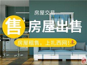 毛呸套房出售-扎西尚城