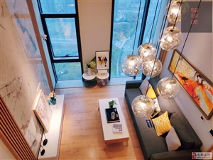 市中心,现房跃层LOFT,直接看实体房,不限购开发商一手公寓