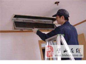 璧山專業空調維修、空調安裝、空調拆機