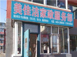民生小区旺铺招租,可经营美容院,快递,针灸店等