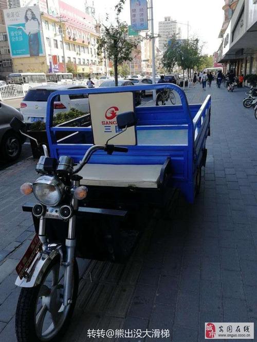 出售電動三輪車