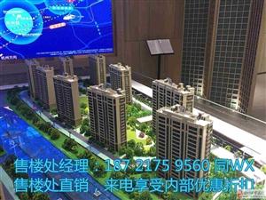 嘉善姚庄旭辉未来城房产怎么样?价格如何值得吗?